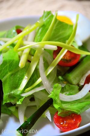 黄ニラ入り野菜サラダ