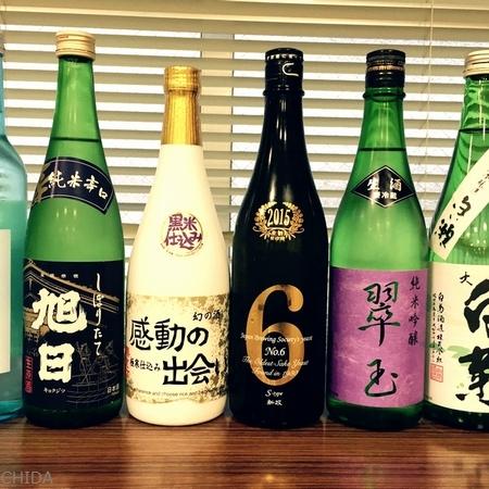 日本酒講座の試飲酒