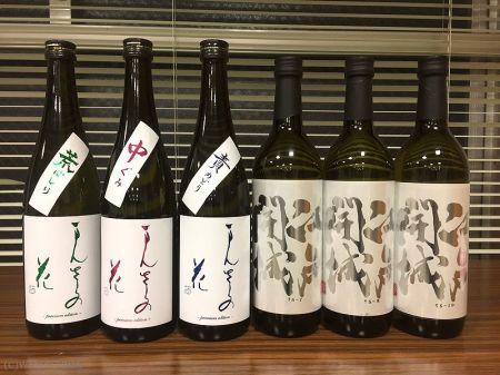 日本酒講座2月度試飲酒